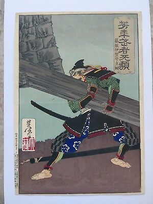 Japanese Woodblock Print By Yoshitoshi Original Antique 1886 Samurai Strongman