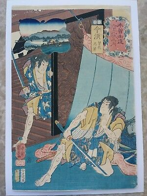 "JAPANESE WOODBLOCK PRINT 1853 ORIGINAL AUTHENTIC ANTIQUE BY KUNIYOSHI ""Revenge"""