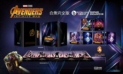 "Avengers - Infinity War  Blufans ""One Click"" Blu Ray Steelbook Numbered Boxset"