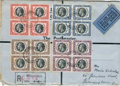 1935 Silver Jubilee South West Africa set in blocks of 4 on large part cover