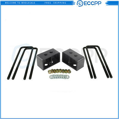 """3"""" Rear Leveling Lift Kit for 2005-2018 2017 2016 2015 2014 04 Ford F150 2WD 4WD"""