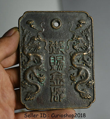 9.5cm Antique Old Chinese Bronze Feng Shui Zodiac Animal Dragon Lucky Pendant