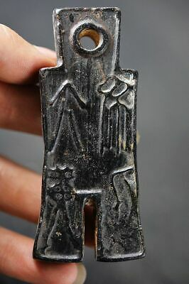 Chinese Hongshan Culture Magnet Jade Stone Carved Amulet Pendant    J3