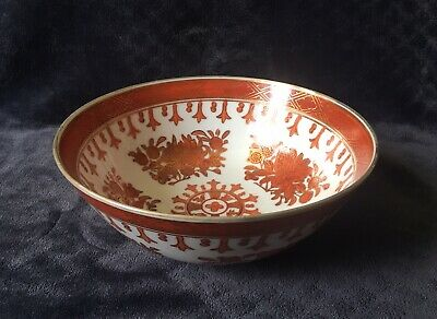 Vintage Japanese Decorated In Hong Kong Iron Red Gilt Export Porcelain Bowl