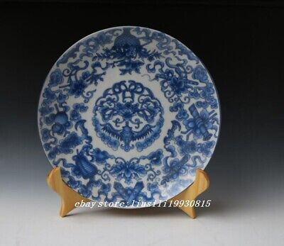 Rare Chinese Classical Porcelain Hand Painted flower Plate &1