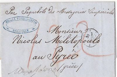 1855 Stampless Letter From Marseille To Pyree (Greece) Paquebot  Pyree Cds  Ex