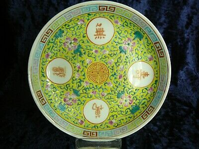 Chinese Late Qing Dynasty Royal Yellow Porcelain Plate / Bowl.