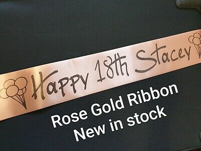 Birthday Banner Personalised - Rose Gold - 18th , 21st 30th 40th Birthday Banner
