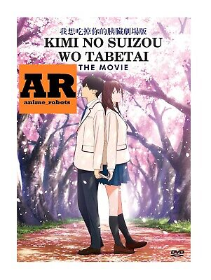 ANIME DVD I Want To Eat Your Pancreas 2018 GOOD ENG SUB All Region