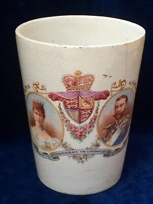 Coronation King George V & Queen Mary Commemorative Tumbler June 22nd 1911