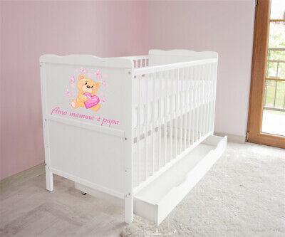 New White Wodden Baby Cot Bed / mattress / teething rails / drawer Amo