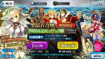 FGO Fate/Grand Order Quartz Account JP 1000+ quartz 30+ ticket