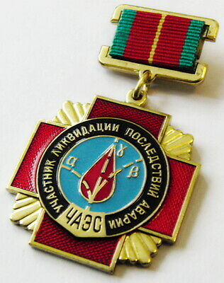Real CHERNOBYL LIQUIDATOR USSR Soviet Medal Badge Award Solid Metal 29gr in Box