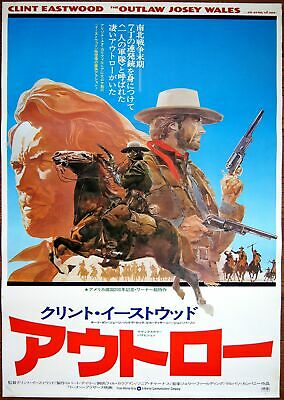 OUTLAW JOSEY WALES Japanese B2 movie poster B CLINT EASTWOOD WESTERN