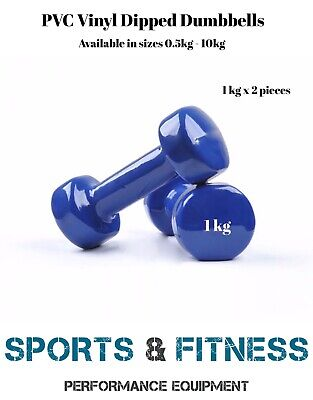 BLUE 1kg pair  Anti-Slip Dumbbell Weight Home Gym Fitness Exercise Workout Set