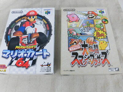 X1172 Nintendo 64 Mario Kart Dairantou Super Smash Bros. set N64 w/box