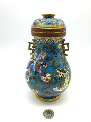 COLLECTORS: A 20th Century Chinese cloisonne lidded vessel pot  $1 START