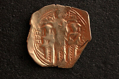 Byzantine Andronicus II and Michael IX AV Hyperpyron 1295-1320 GOLD coin