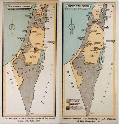1949 Israel PHOTO BOOK First INDEPENDENCE Jewish 1947 UN PARTITION MAP Yiddish
