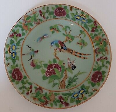 VERY FINE LARGE ANTIQUE CHINESE PORCELAIN 19th CENTURY CELADON PLATE/DISH