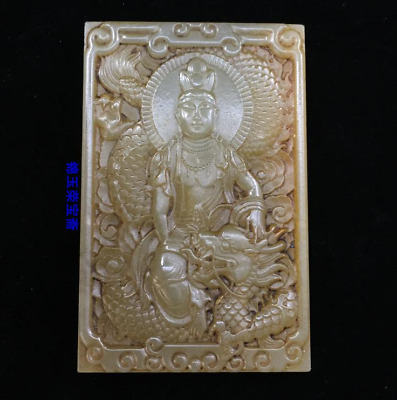 "3"" Chinese antique Natural hetian jade handcarved guanyin dragon Pendant"