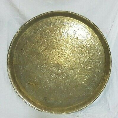 Beautiful Large Antique Solid Brass Middle eastern Tray (Diameter - 59.5 cm)