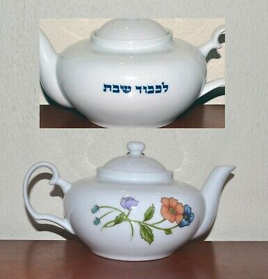 House of Prill, Poppy Pattern with Shabbat Message