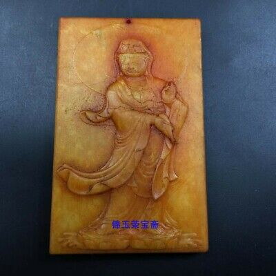 """3"""" Chinese antique 100% Natural hetian jade handcarved guanyin Pendant"""