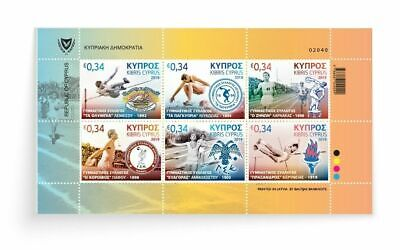 CYPRUS/2019, Cyprus Athletic Associations (Olympic Sports), MNH