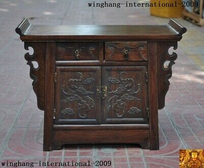 Old Chinese Huanghuali Wood Carving Dynasty wealth bat Drawer Cabinet Box Boxes