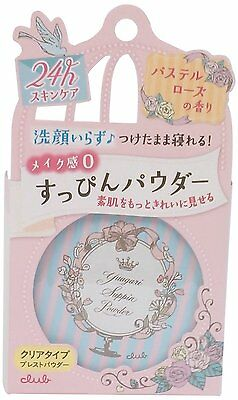 Club Cosmetics Made in JAPAN Makeup Yuagari Suppin Powder 26g (Pastel Rose)