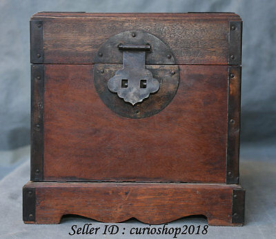 """7"""" Old Chinese Huanghuali Wood Dynasty Carving Storage Cabinet Jewelry Box Boxes"""