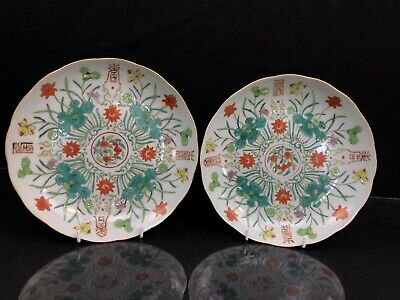 Pair Of Antique 19th Century Porcelain Chinese Plates With Gorgeous Enamel.