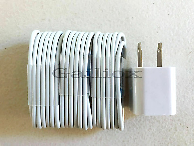 3/1 Pack Charging Kit Cord Cable Wall Plug Car Charger For iPhone 5 6 7 8 X