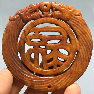 61g Chinese old natural jade Hand-Carved statue chinese characters pendant a4