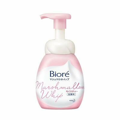 Biore Facial Cleanser Marshmallow Whip Moisture 150mL from Japan