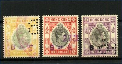 Hong Kong 1937 KGVI Bill of Exchange Revenues 50c to $2 (3v) Used