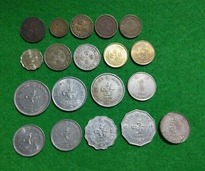 Hong Kong 19 different coins Cents &  Dollars