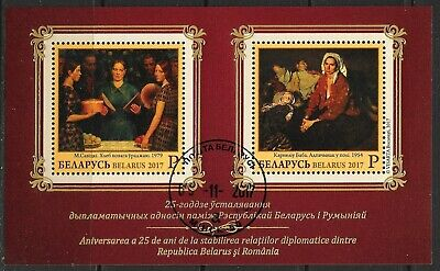 2017 Belarus miniature sheet 25th Anniv. Stable Relations with Romania CTO
