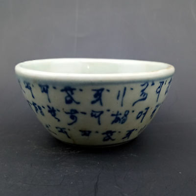 Chinese Blue and white porcelain Hand Painted Ancient text pattern cup  y1000