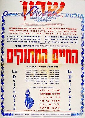 "1960 Israel ""LA DOLCE VITA"" Italian FELLINI Hebrew MOVIE Film POSTER Jewish RARE"