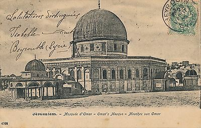 BFE Beyrouth Syrie Type Blanc Syria Cover Lettre Carte Mosquée D'omar Jerusalem