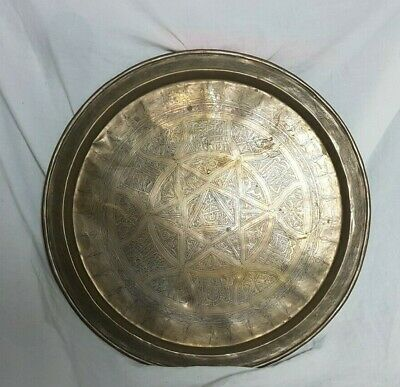 Beautiful Large Antique Solid Brass Middle Eastern Tray (Diameter - 52 cm)