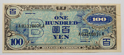 VINTAGE BANK NOTE...JAPANESE 100 yen...MILITARY CURRENCY