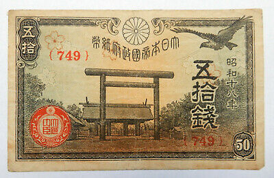 VINTAGE BANK NOTE...JAPANESE 50 yen...circa OCCUPATION ??