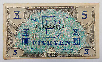 VINTAGE BANK NOTE...JAPANESE 5 yen...MILITARY CURRENCY