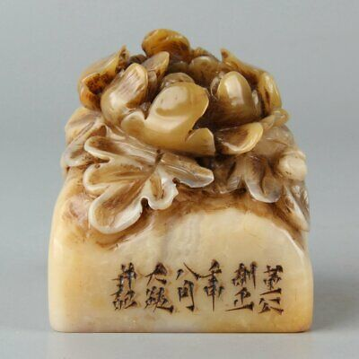 Chinese Exquisite Hand-carved flower Carving Shoushan Stone seal