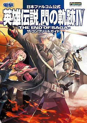 DHL LEGEND OF Heroes Sen no Kiseki IV THE END OF SAGA Visual