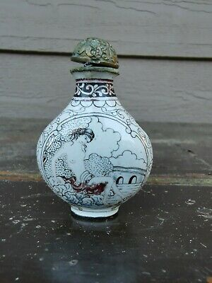 From Old Estate Antique Chinese Qing Bronze Enamel Snuff Bottle Asian China