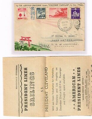 Japan Karl Lewis 1939 Hand-painted cover+Sea Post SS Pres Cleveland+late use+RRR